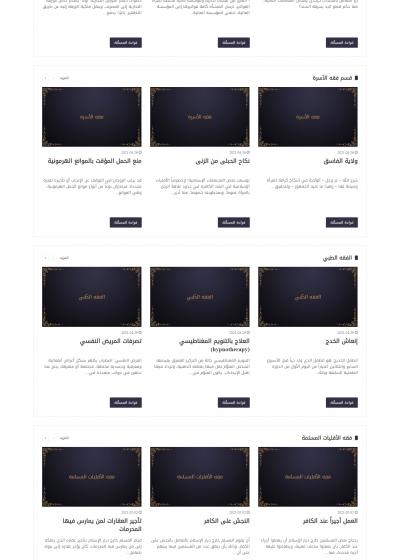 screencapture-erej-org-2021-05-24-15_30_47